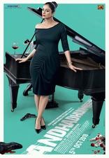Стреляйте в пианиста плакаты