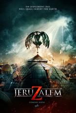 Иерусалим плакаты