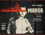 Зеркало плакаты