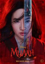 Мулан плакаты
