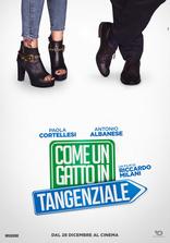Добро пожаловать в Рим плакаты