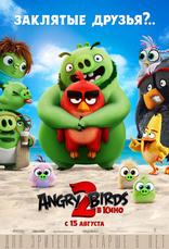 Angry Birds в кино 2 плакаты