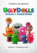 фильм UglyDolls. Куклы с характером