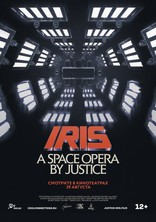 IRIS: A Space Opera by Justice плакаты