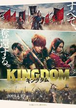 Царство плакаты
