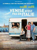 Венеция зовет плакаты