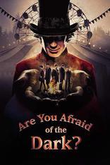 сериал Боишься ли ты темноты?