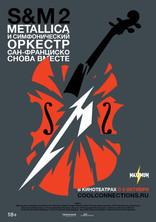 фильм Metallica и Симфонический оркестр Сан-Франциско: S&M²