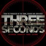Три секунды плакаты