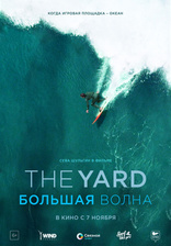 The Yard. Большая волна плакаты