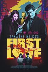 Первая любовь плакаты