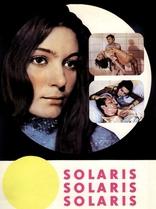 Солярис плакаты