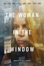 Женщина в окне плакаты