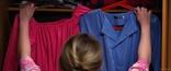 кадр №258552 из фильма Розовое или колокольчик