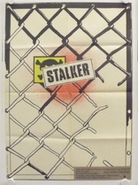 Сталкер плакаты