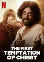фильм Первое искушение Христа