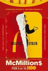 МакМиллионы плакаты