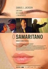 Самаритянин* плакаты