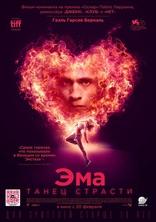 фильм Эма: Танец страсти