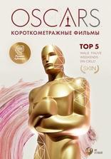 фильм Top 5 Oscars
