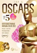 Top 5 Oscars плакаты