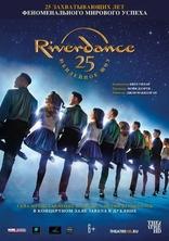 фильм Riverdance