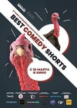 фильм Best Comedy Shorts