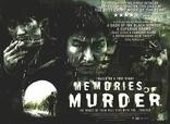 Воспоминания об убийстве плакаты