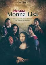 фильм 4 лица Моны Лизы