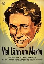 Максим Перепелица плакаты
