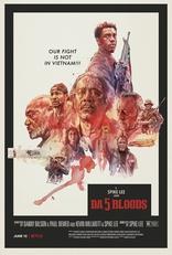 Пятеро одной крови плакаты