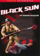 фильм Черное солнце: Бойня в Нанкине
