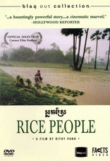 фильм Рисовые люди