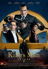 фильм King's Man: Начало