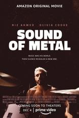 Звук металла плакаты