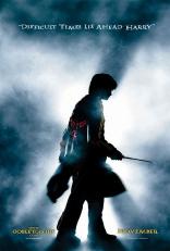 Гарри Поттер и Кубок Огня плакаты