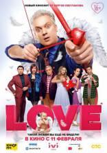 Love плакаты