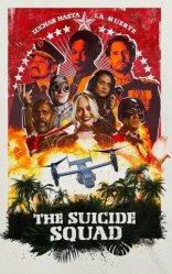 Отряд самоубийц: Миссия навылет плакаты
