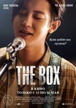 фильм The Box