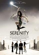 Миссия Серенити плакаты
