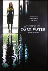 Темная вода плакаты
