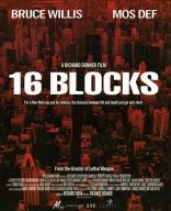 16 кварталов плакаты