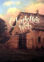 Паутина Шарлотты плакаты