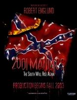 2001 маньяк плакаты