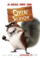 Сезон охоты плакаты
