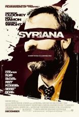 Сириана плакаты
