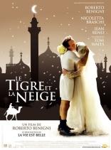 Тигр и снег плакаты