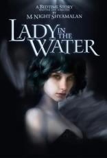 Девушка из воды плакаты