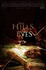 У холмов есть глаза плакаты