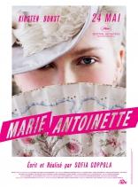 Мария-Антуанетта плакаты